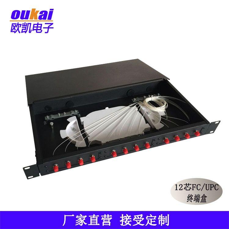 12芯 24芯 ST SC FC 机架式光纤盒-光缆终端盒 光纤配线架