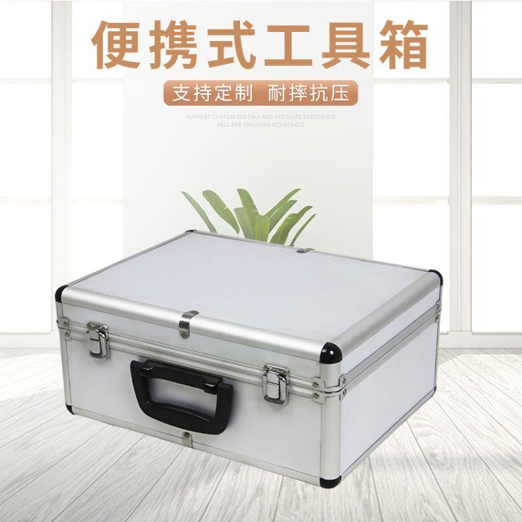 铝合金多功能便携式工具箱 手提铝箱 五金pp家用金属工具箱