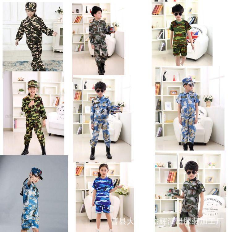 新款儿童迷彩演出服装中小学生迷彩军训服表演服少儿舞蹈演出服装
