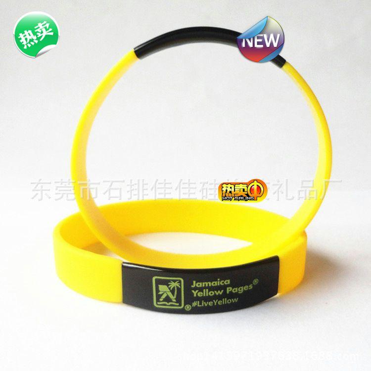 硅胶金属铭牌手环 个性硅胶手环 创意硅胶手环 广告促销礼品