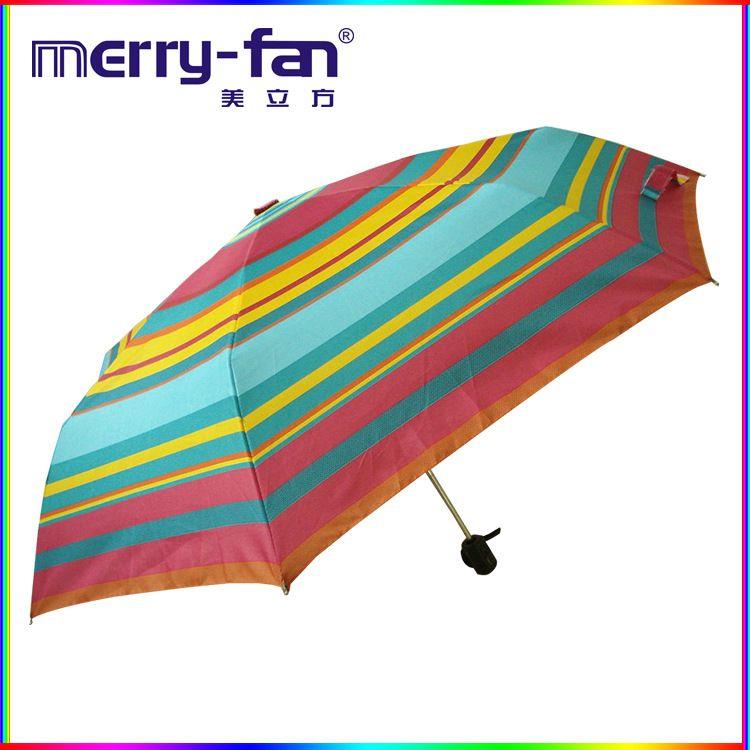 厂家直销 个性雨伞三折7k全自动折叠雨伞 隐藏式开关条纹雨伞定制
