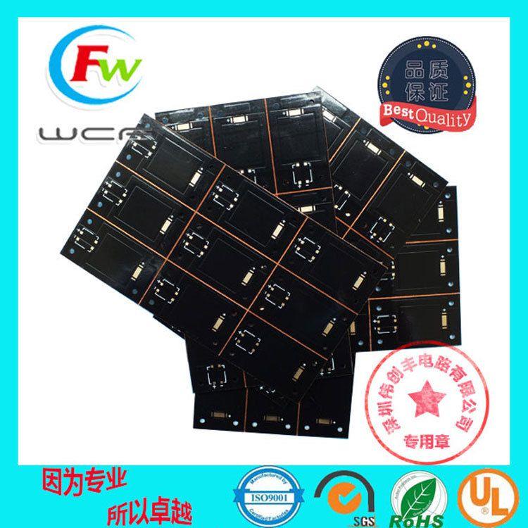 专业定制 双面铝基板 双面铜基板 绝缘孔铝基