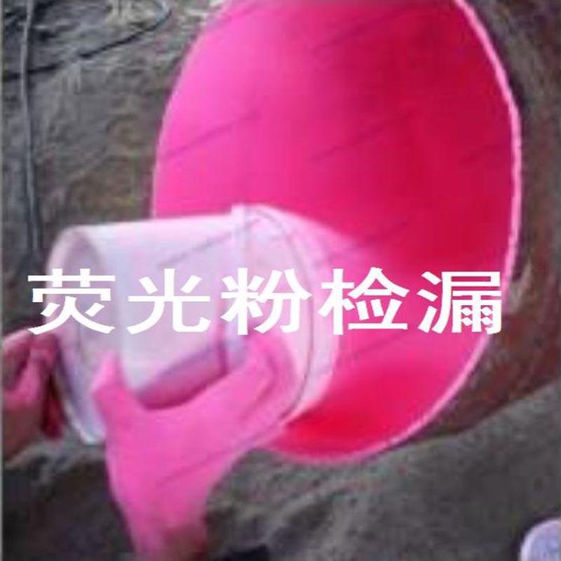 反吹风袋式除尘器检漏专用荧光色粉 布袋除尘器检漏荧光粉