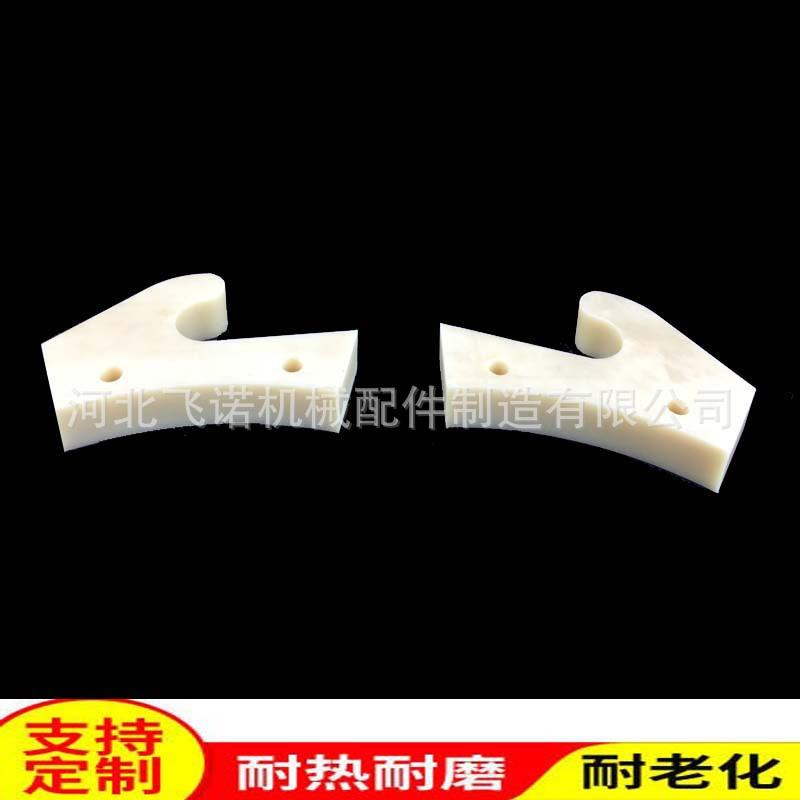 厂家直销  尼龙制品 耐磨滑块 超耐磨自润滑尼龙滑块 耐磨尼龙垫块 尼龙滑块