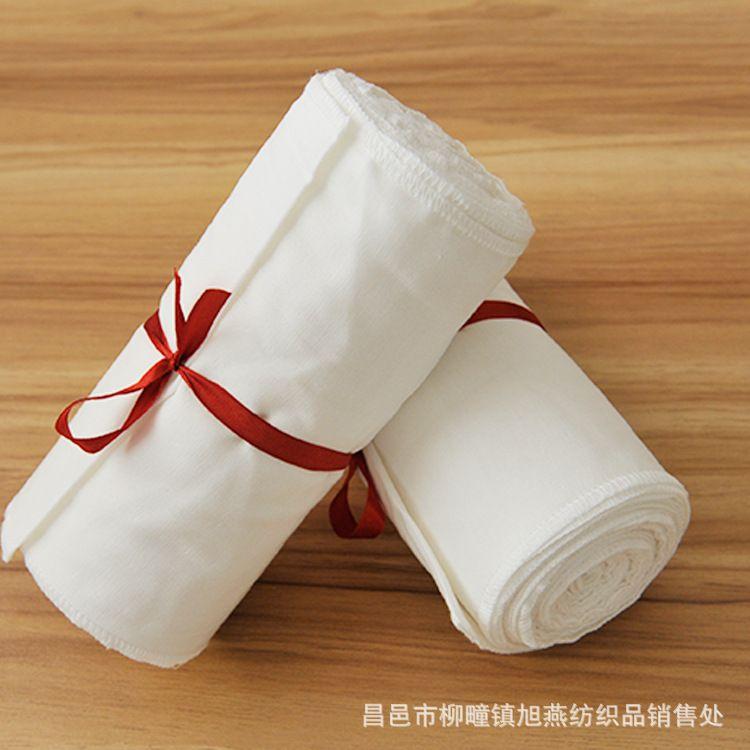 孕妇用品产妇月子剖腹产顺产孕妇束腹绷带绑腹产后纱布收腹带