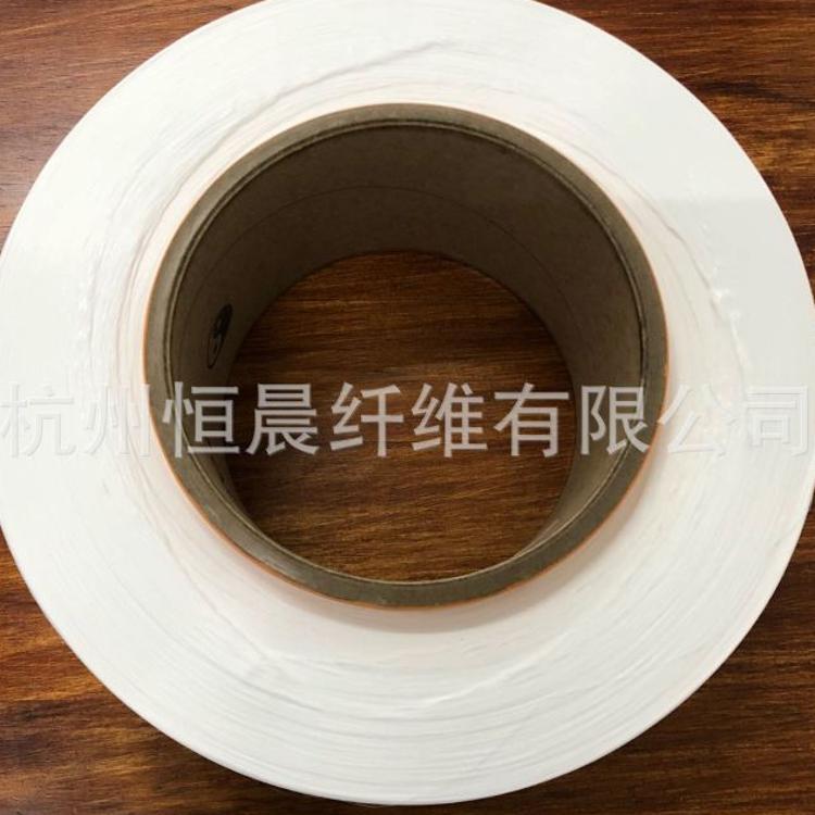 40D/7F锦纶多孔丝 锦纶FDY 半消光 全消光 现货供应