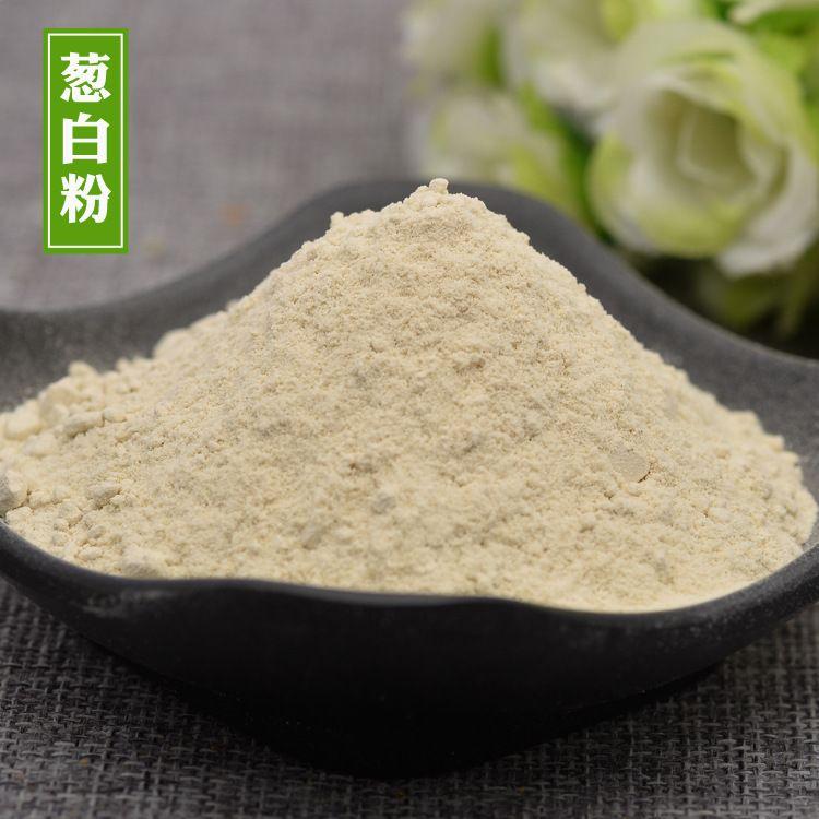 长期供应 脱水葱白粉  调味大葱粉散装汤料烧烤纯葱白粉量大从优