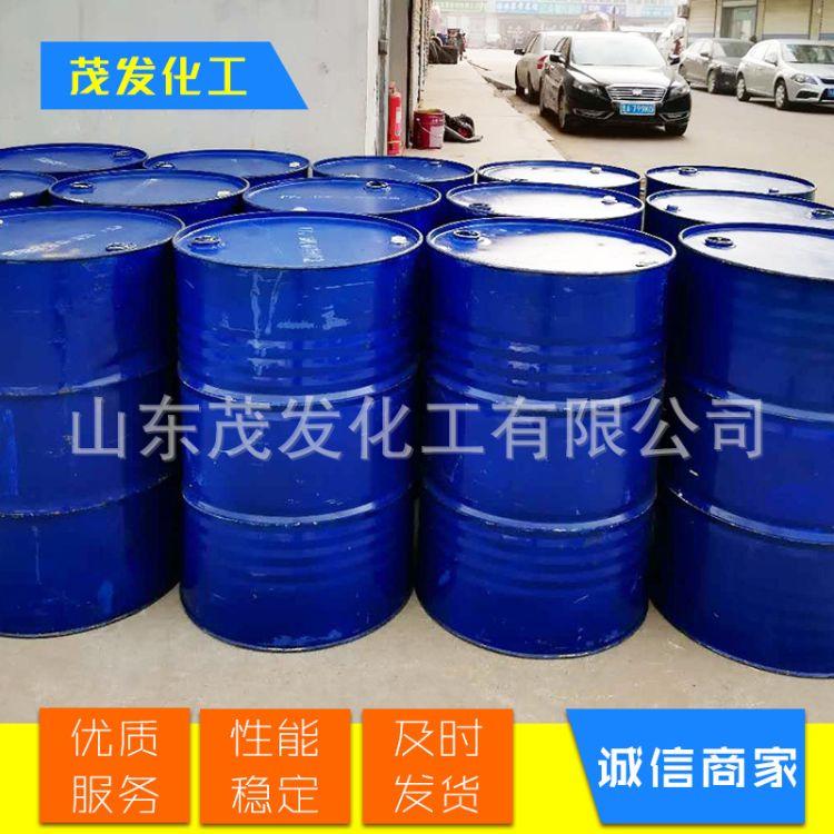 齐鲁蓝帆生产DOP邻苯二甲酸二辛酯 通用级邻苯二甲酸二辛酯现货