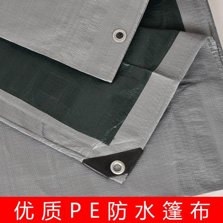 批发防雨篷布 PE塑料防水防晒货车篷布 加厚银色油布户外遮雨篷布