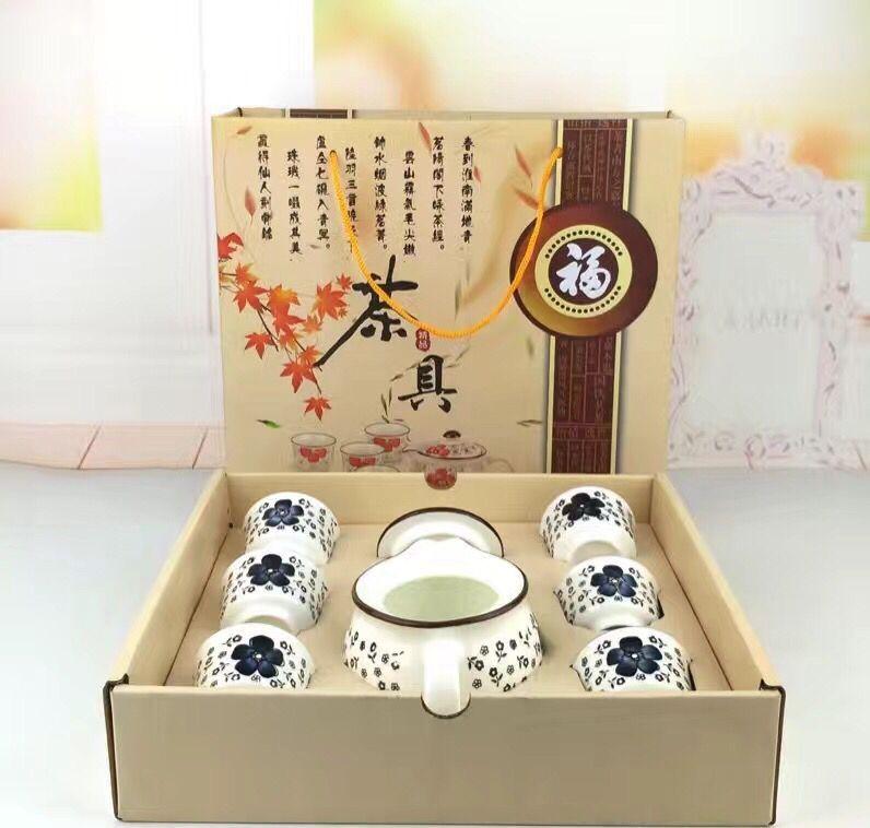 厂家直销日式手绘陶瓷茶具礼品套装陶瓷茶壶促销 会销赠品批发
