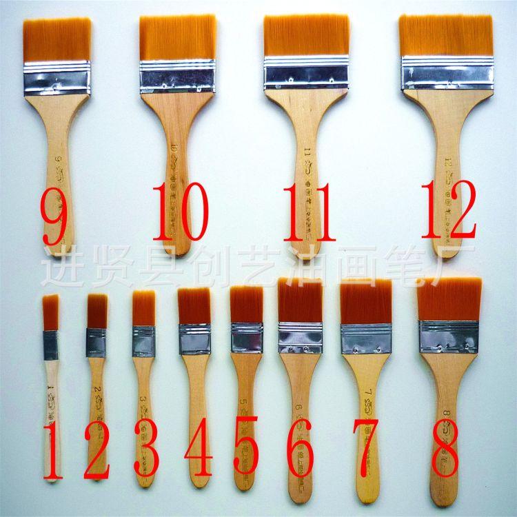 [创艺]1-12号尼龙油画板刷烧烤刷子尼龙毛板刷羊毛刷小刷子毛刷