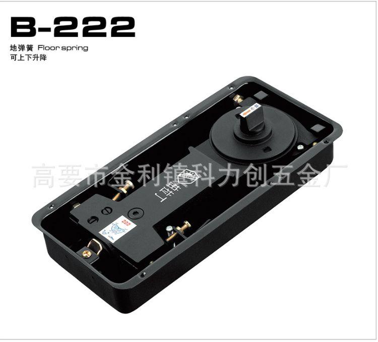 广东地弹簧 不锈钢玻璃门地弹簧B-222 新款地弹簧双缸地弹簧