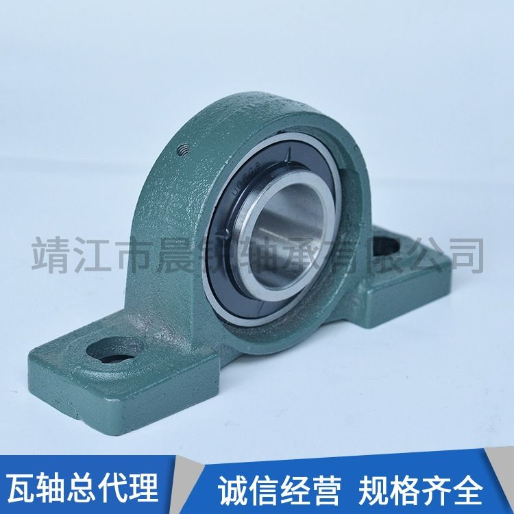 外球面轴承 农机配件机床设备专用铸钢轴承座
