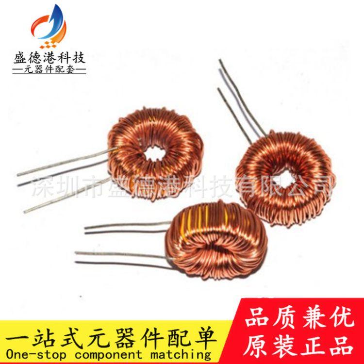 外绕线电感470UH 2.5A 绕线磁环电感 环形电感 立体式插件电感