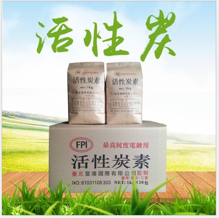 电镀添加剂 镀锌添加剂NKZ-1301 高性能锌酸盐镀锌光亮剂
