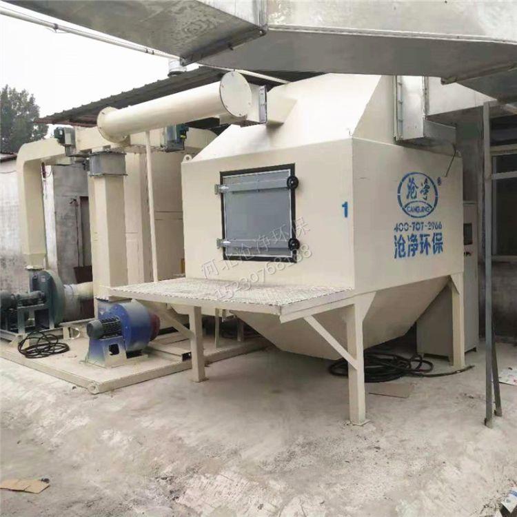 平板胶印废气处理设备 印刷油墨气味吸附案例 催化燃烧设备 凹版印刷废气处理设备