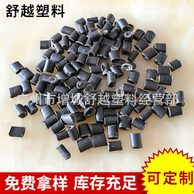 pe再生料颗粒  高压pe再生料聚乙烯再生颗粒黑色塑料颗粒pe