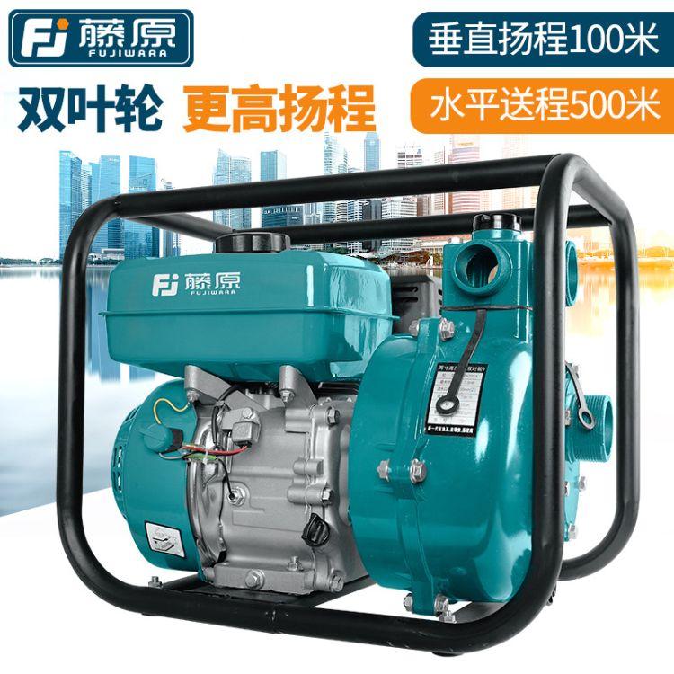 日本藤原汽油机水泵农用灌溉2寸3寸4寸大流量大型吸水泵高扬程抽水机