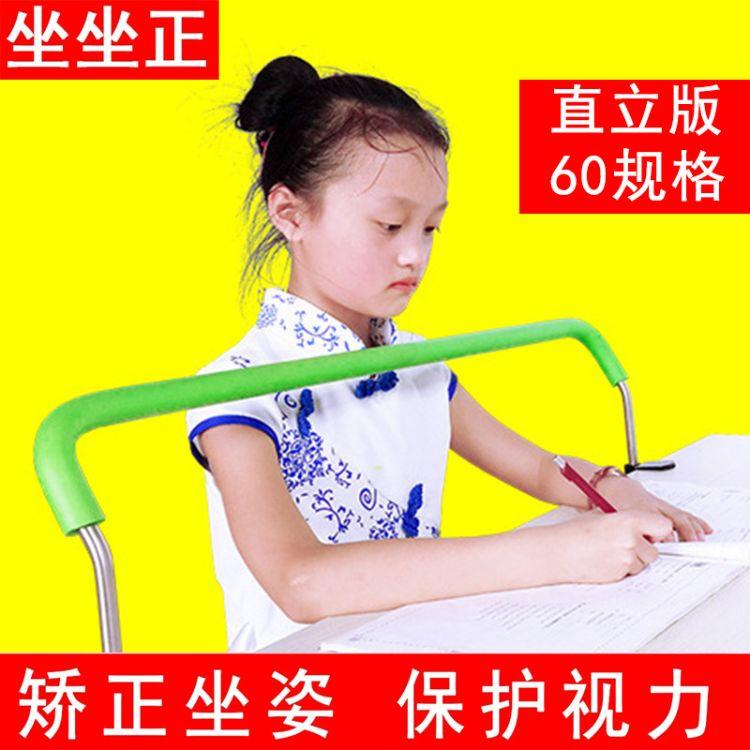 厂家直销儿童坐姿矫正器 视力保护器 学生不锈钢支架防近视提醒器