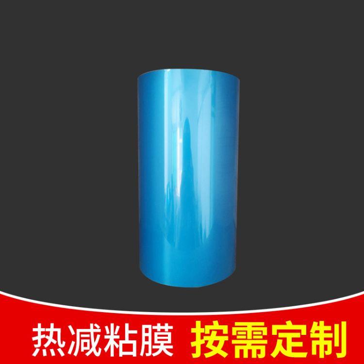 供应高性能热减粘胶 蓝色透明高性能加热减粘膜