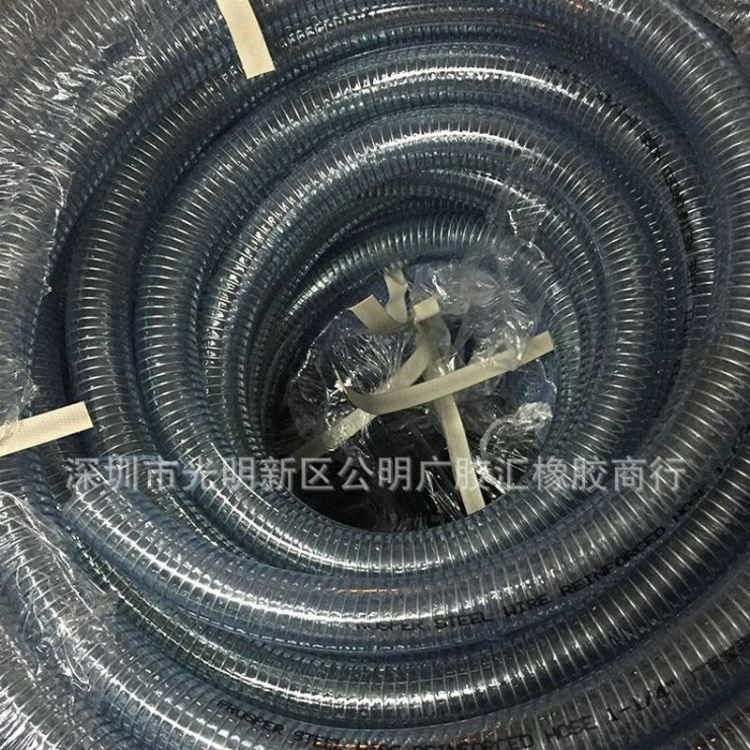 耐磨PVC透明钢丝管 耐腐蚀PVC透明钢丝管 PVC透明增强钢丝管