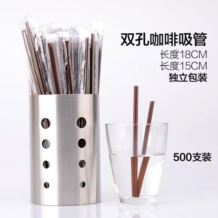 咖啡搅拌一次性吸管100支独立单支膜包热饮咖啡吸管18cm长双孔