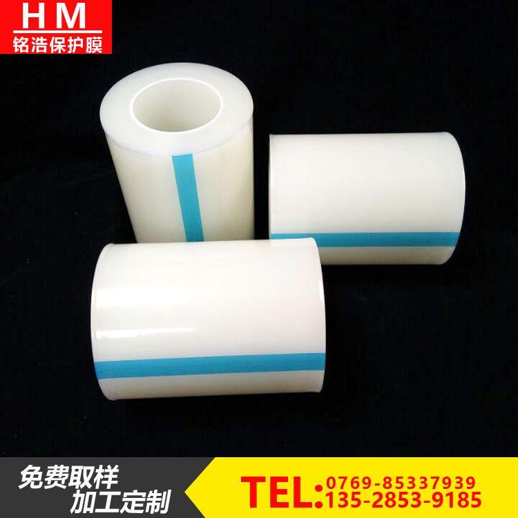 6A250超高粘保护膜 磨砂产品贴膜 透明不锈钢自粘膜厂家 价格优惠