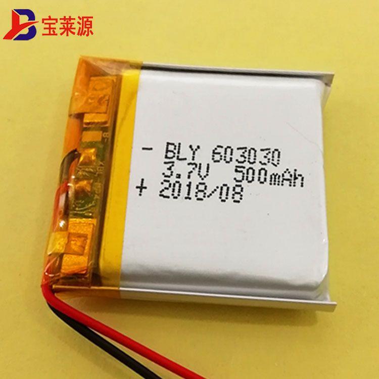 工厂 聚合物锂电池603030-500mAh 3.7V暖手宝 美容仪 补水仪电池