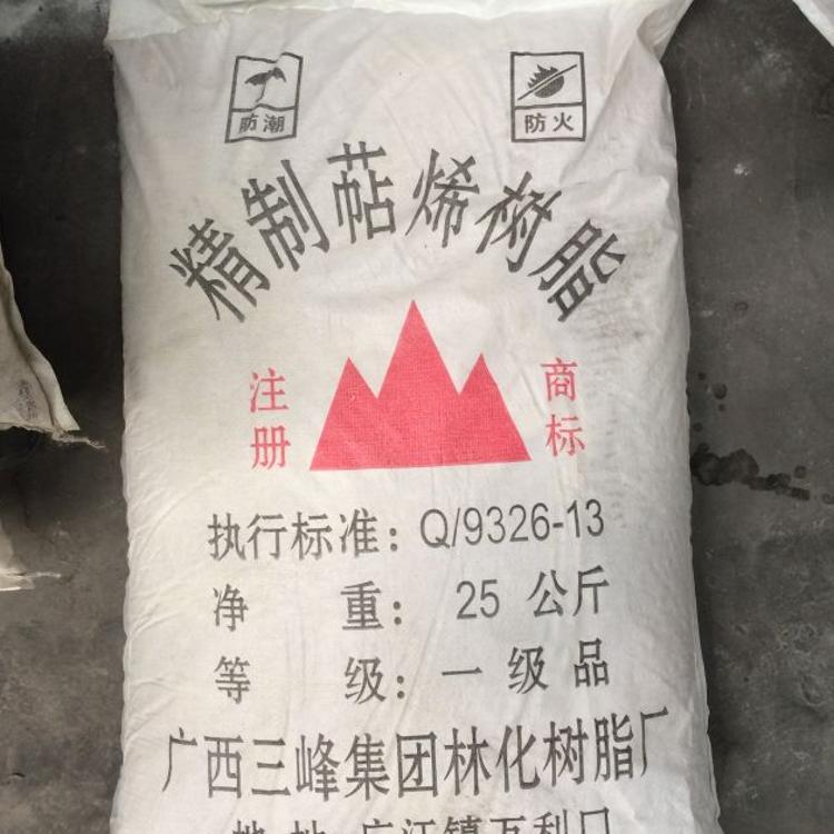 优质萜烯树脂现货批发高粘萜烯树脂 保质保量铁烯树脂
