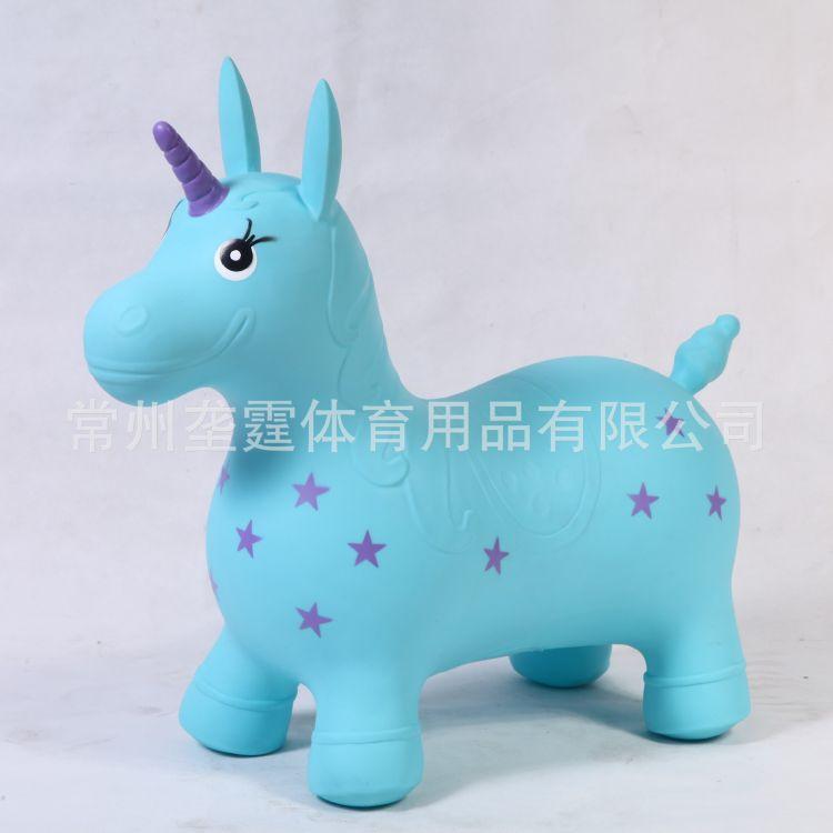 供应充气玩具跳跳独角兽 跳跳马厂家直销 质量保证 优质货源 支持