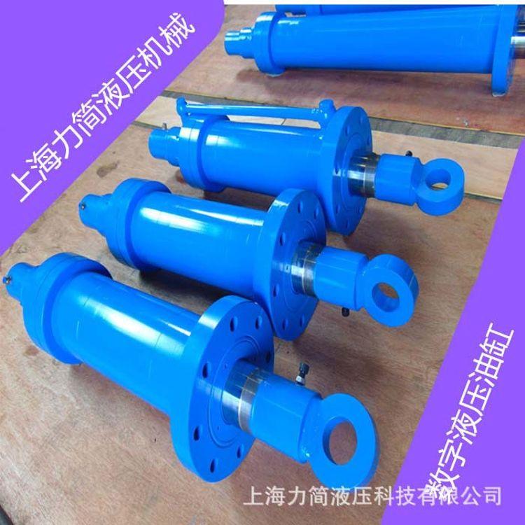 上海厂家直销工程液压油缸精品液压缸工程油缸高品质液压缸