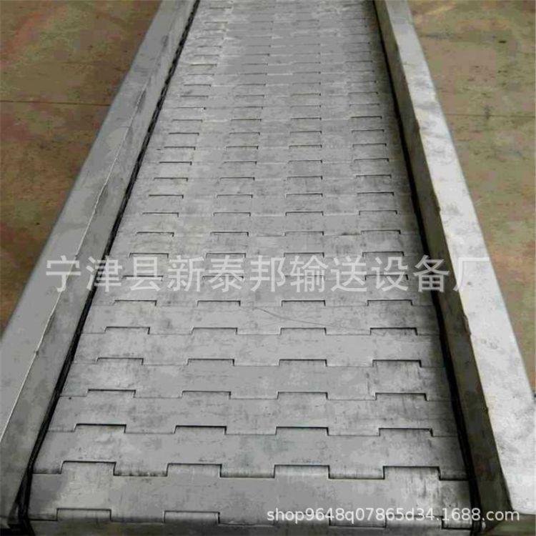 供应过渡线链板转弯机 压铸机冷却输送带 重型板链输送机