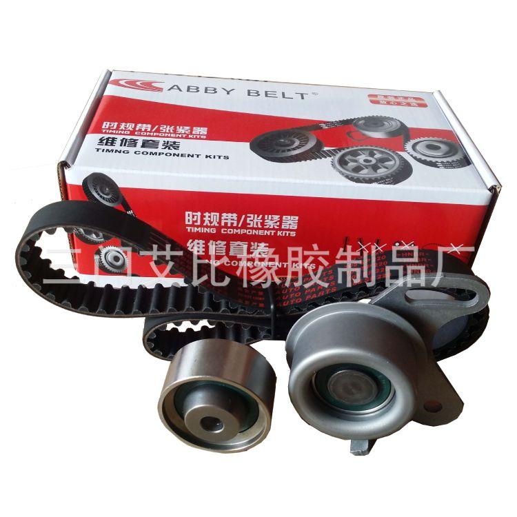 汽车皮带 涨紧轮修理包 波罗1.4L130S8M200 汽车配件 汽配贸易