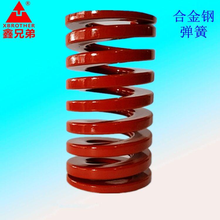 弹簧厂家 五金模具弹簧 合金钢弹簧 压缩弹簧非标制定TM16*30