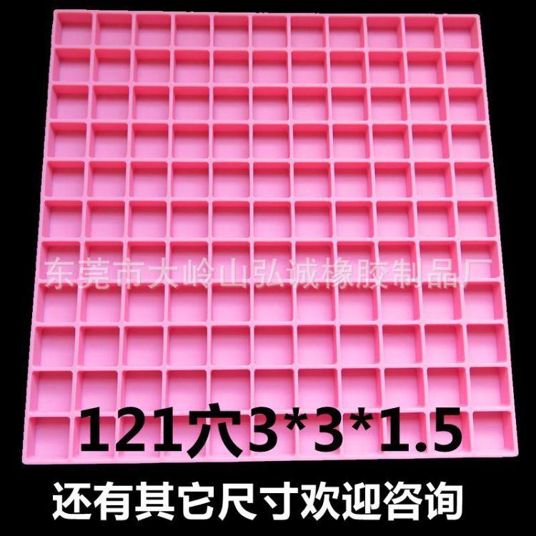 现货121穴大版方形红糖格子硅胶模具 冰糖磨具DIY 冰格模具