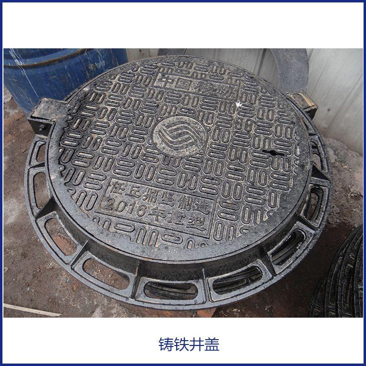 厂家批发高质量井盖 轻型铸铁井盖 复合树脂井盖 下水道井盖