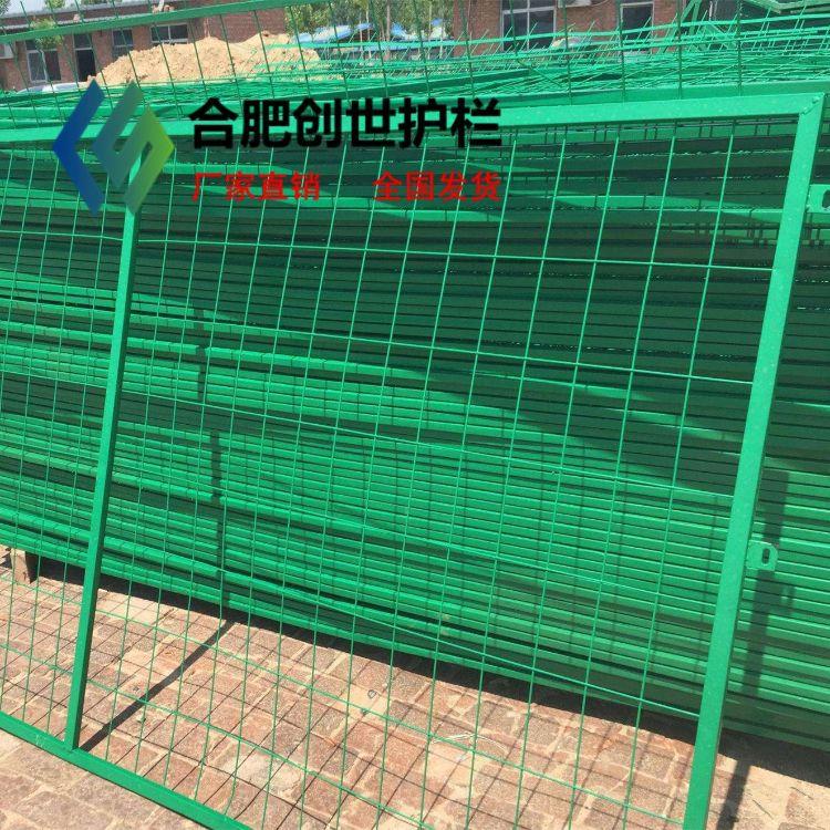 现货供应高速公路护栏网包塑钢丝隔离栅 道路折弯防护网