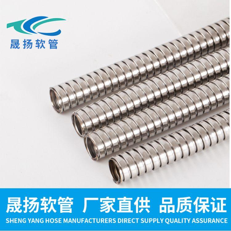 金属波纹管 不锈钢高压金属软管双扣金属软管 不锈钢软管