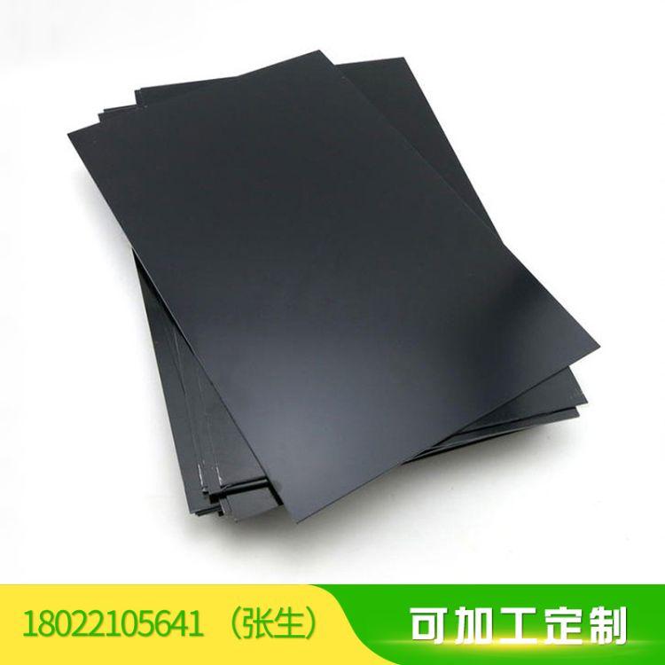 厂家直销黑色ABS板材 黑色ABS塑料硬板 黑色ABS薄板