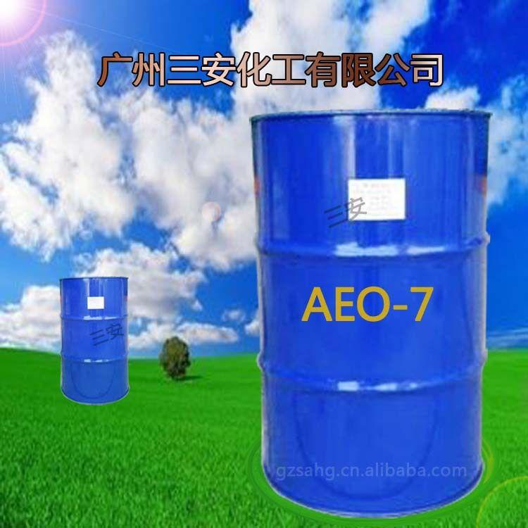 直销原装进口乳化剂AEO-7 巴斯夫脂肪醇聚氧乙烯醚AEO7 aeo7