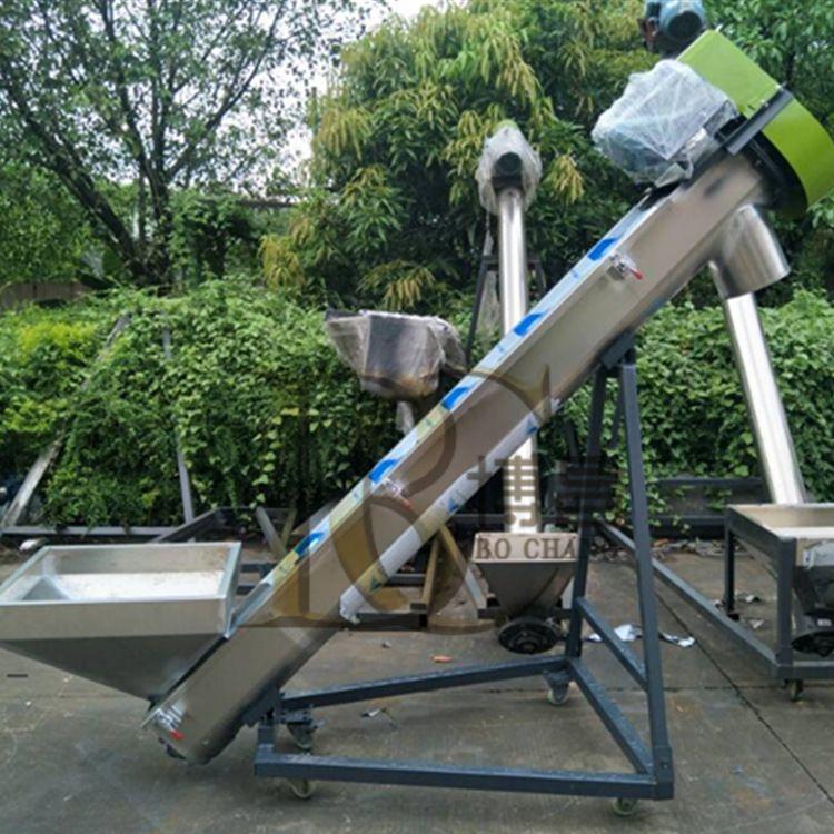 定制U型螺旋上料机 圆管上料机博昌质量可靠