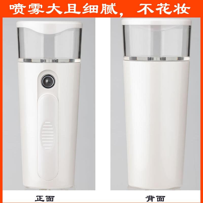 厂家直销便携式纳米喷雾补水仪美容仪蒸脸器 多功能充电宝补水仪