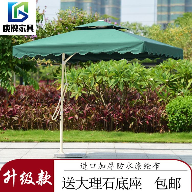 庚牌户外遮阳伞庭院伞 保安门卫岗台物业伞方形扳手伞2.5米酒红色