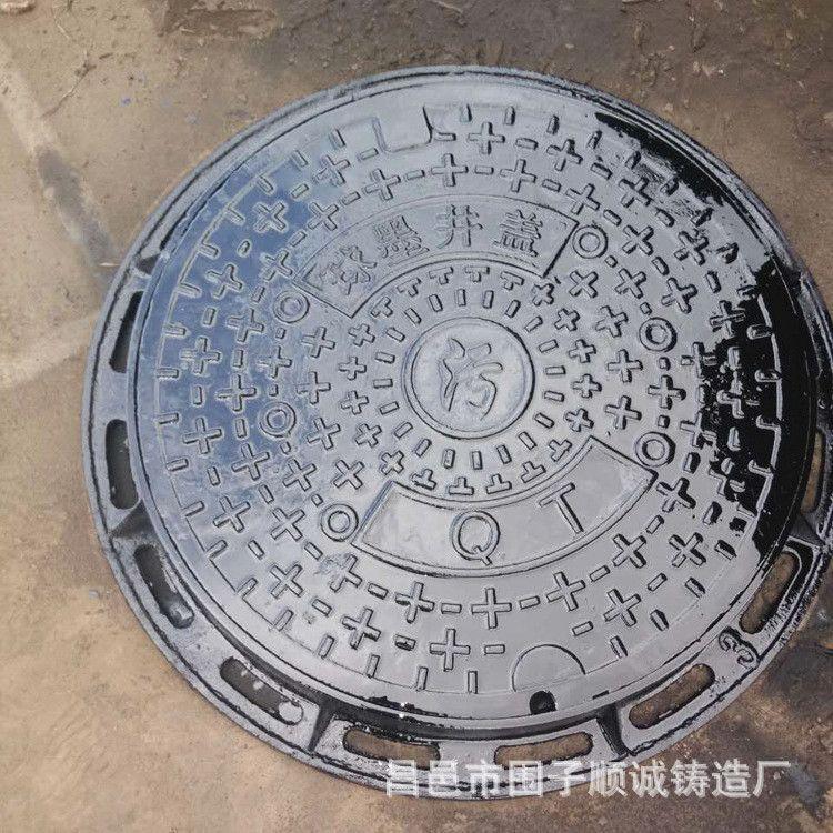 厂家供应直供防盗井盖 井盖铸铁  球墨铸铁污水井盖