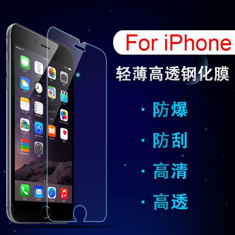 适用于iPhone X半屏膜钢化膜 iPhone非全屏手机钢化膜 苹果钢化膜