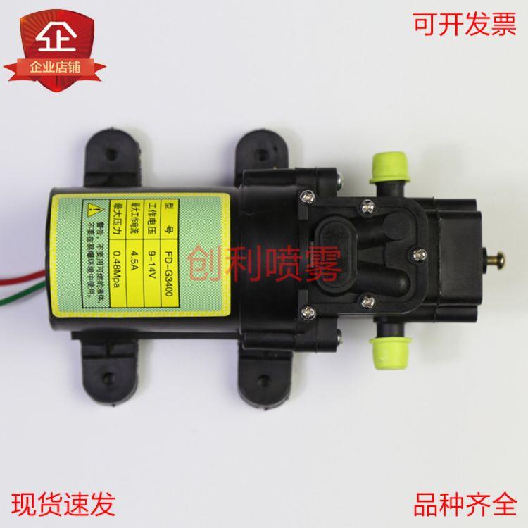 微型隔膜泵 电动喷雾器 自吸泵 自吸隔膜泵 微型水泵 高压水泵