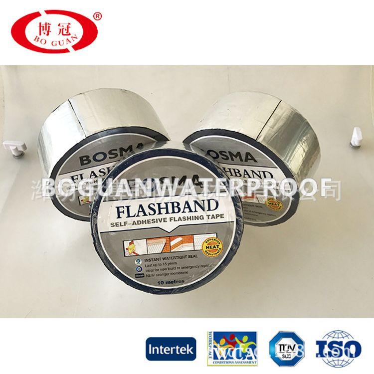 自粘沥青胶带 沥青防水胶带 彩钢瓦楼顶屋面专用 出口品质厂家直