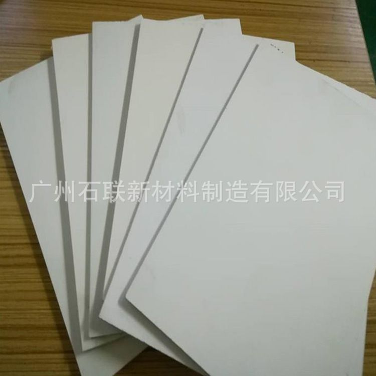 大量生产  商场pvc广告板  白色pvc拱挤板 雕刻pvc发泡板