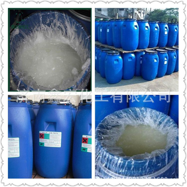 供应   洗涤原料  表面活性剂   aes 脂肪醇聚氧乙烯醚硫酸钠