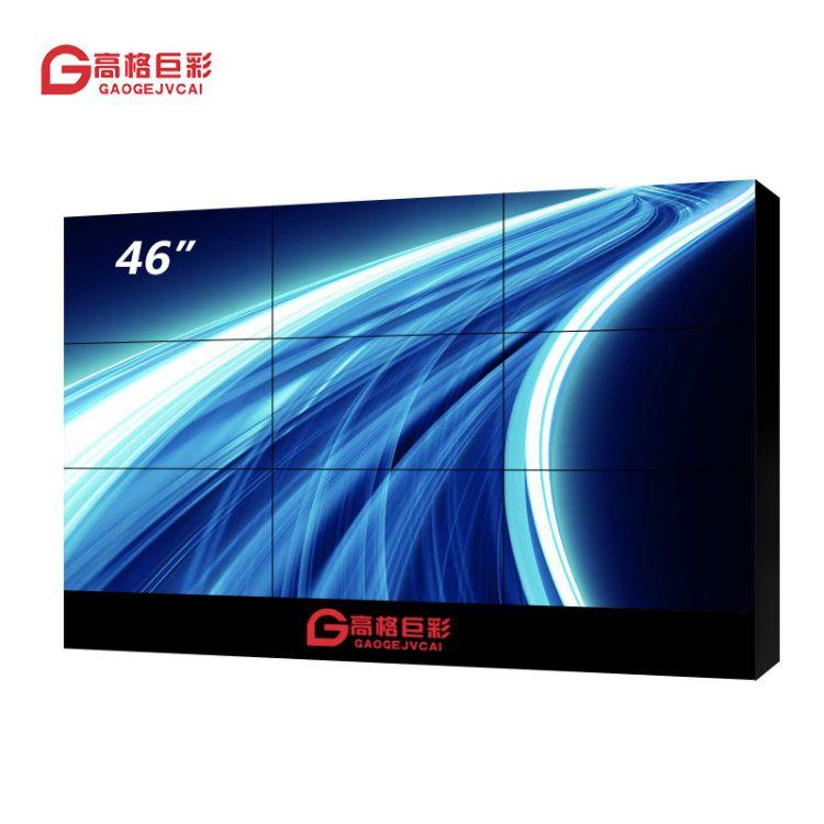 46寸3.5mm液晶拼接屏 工业显示屏监视高清液晶拼接电视墙